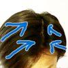 髪の分け目を消したい人の対処法