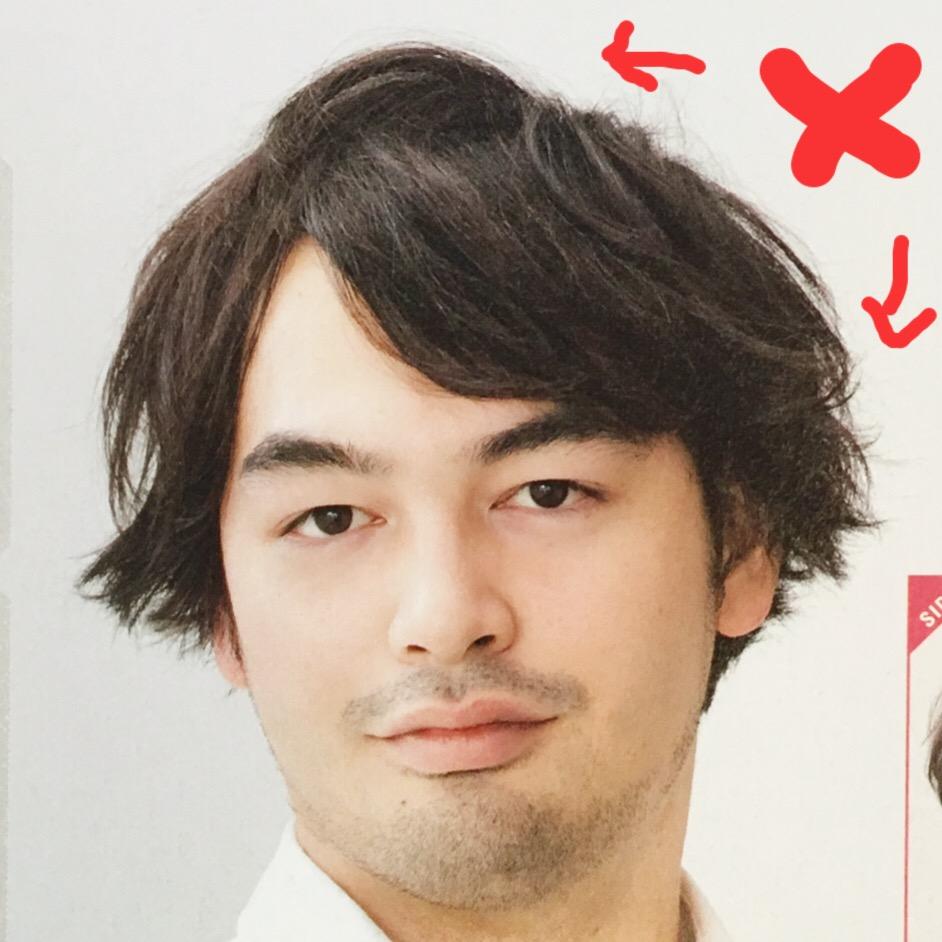 男 薄毛 髪型