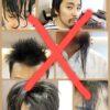 社会人がやってはいけないヘアスタイル