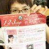 シェービング講習に行って来た!by加奈さん