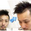 整髪料はすごいアイテム