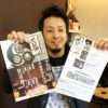 太鼓侍のライブ♪今年も広島であります!