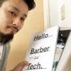 【Hello Barber】